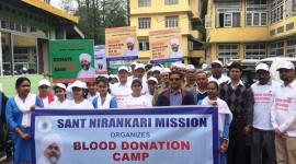 BLOOD DONATION CAMP ORGANIZED IN GANGTOK