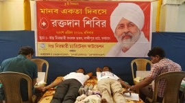 256 UNITS OF BLOOD DONATED IN BURDHAMAN