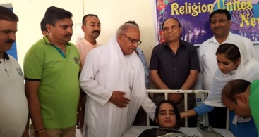 BLOOD DONATION CAMP HELD IN RAJOURI