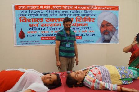 105 UNITS OF BLOOD DONATED IN BALAWALA, DEHRADUN
