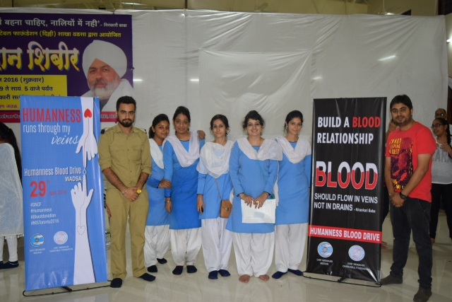 411 UNITS OF BLOOD DONATED IN WARSA
