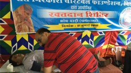 82 NIRANKARI DEVOTEES DONATE BLOOD IN DARI, DHARAMSHALA IN HP