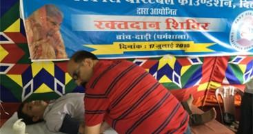 82 NIRANKARI DEVOTEES DONATE BLOOD IN DARI, DHARAMSHALA IN HP