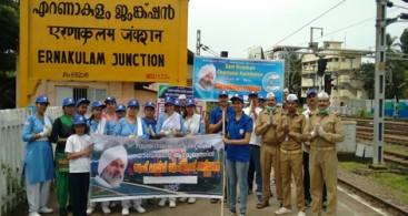CLEANLINESS DRIVE AT ERNAKULAM JUNCTION