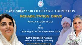 how to join sant nirankari charitable foundation