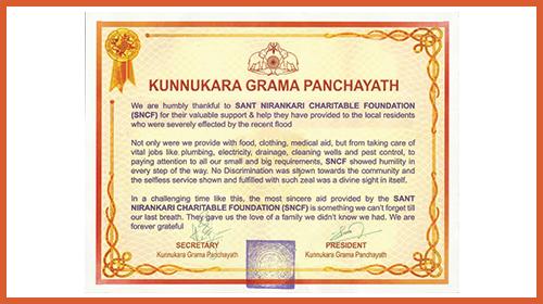 Sant Nirankari Charitable Foundation (SNCF)